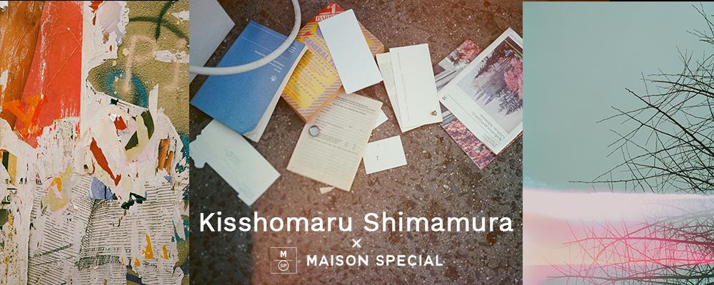 Kisshomaru.jpg