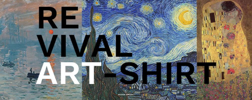 REVIVAL ART T-SHIRT 1000 x400.jpg