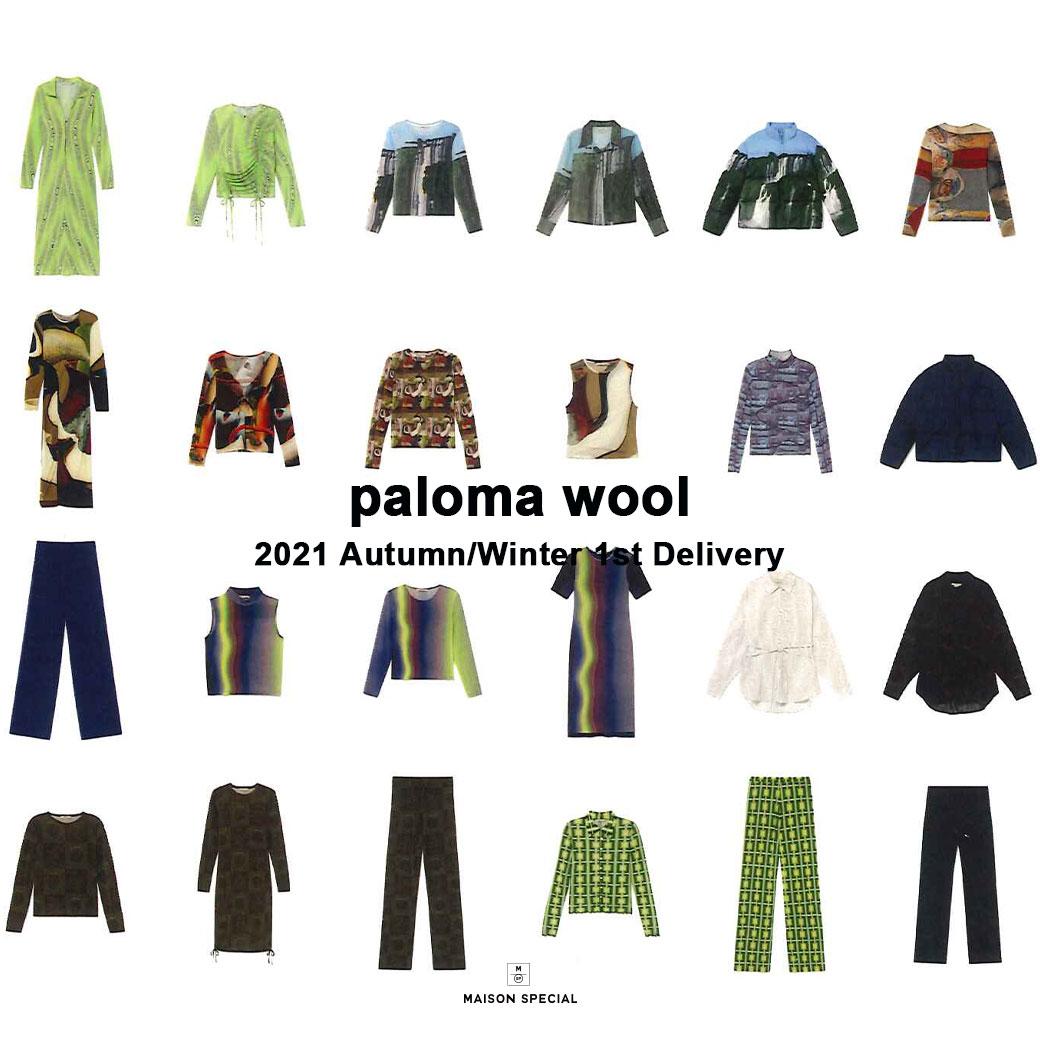 paloma-sp.jpg